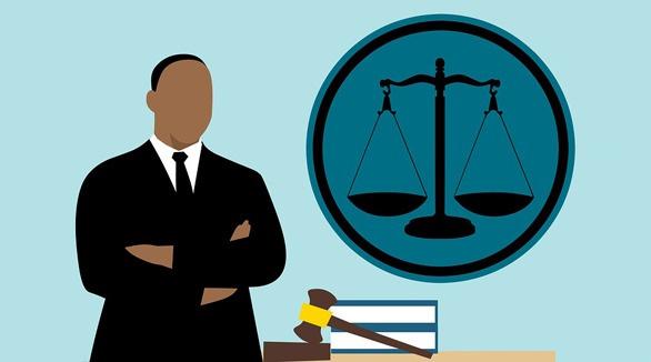 Hukuki Bilgiler